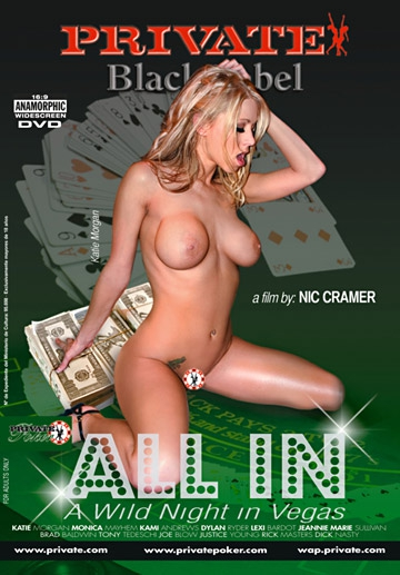 All In-Private Movie