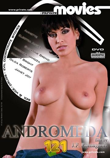 Andromeda 121-Private Movie