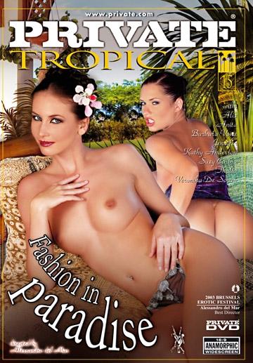 celebrity women nude movie