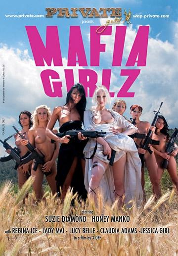 Mafia Girlz-Private Movie