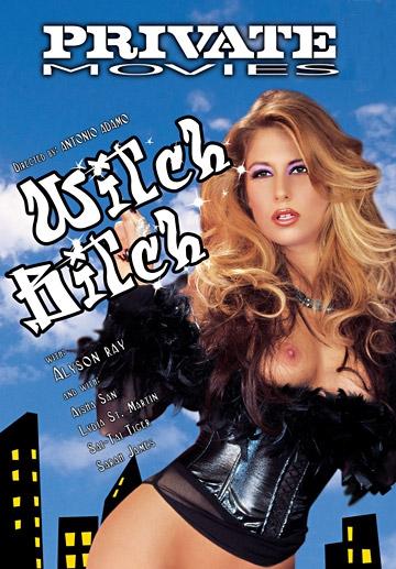 Witch Bitch-Private Movie