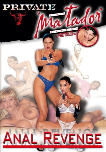 Anal Revenge-Private Movie